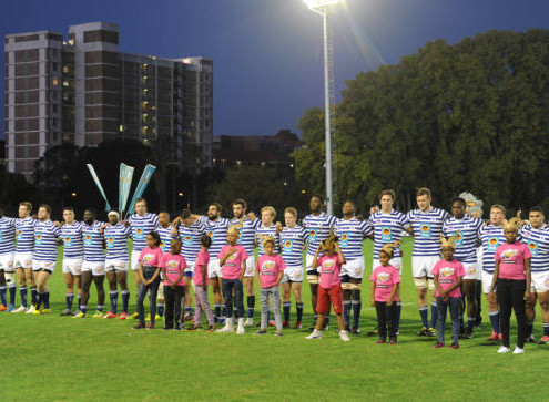 2017 Varsity Cup, presented by Steinhoff, FNB and STEERS. Monday 27 March 2017: Singing of the national anthem during Wits and UCT clash on monday evening FNB WITS vs FNB UCT. Wits Sport ground, Johannesburg, Gauteng   Photo by: SASPA